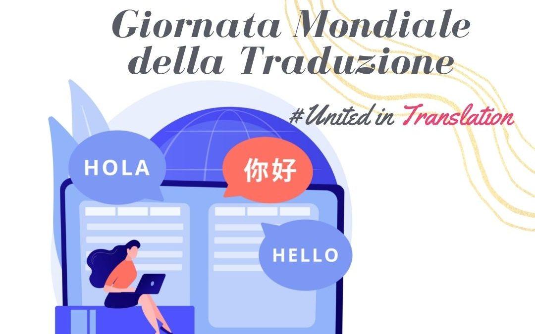 """Giornata Mondiale della Traduzione: traduttori """"eredi"""" di San Girolamo"""