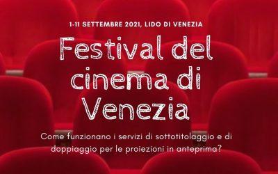 Festival del cinema di Venezia: come funzionano i servizi di sottotitolaggio e di doppiaggio per le proiezioni in anteprima